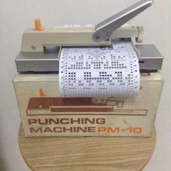 Перфоратор автоматический Punching machine PM10